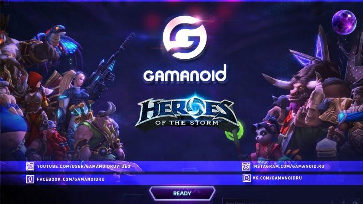 Прямая трансляция THE HEROES OF THE STORM GLOBAL CHAMPIONSHIP от Gamanoid