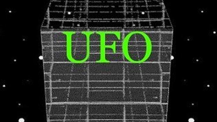 :: UFO Cube ::