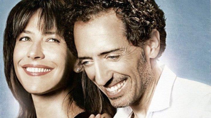 Любовь с препятствиями 2012 Франция мелодрама, комедия