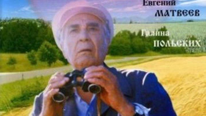 фильм-Любить по Русски.1995.драма