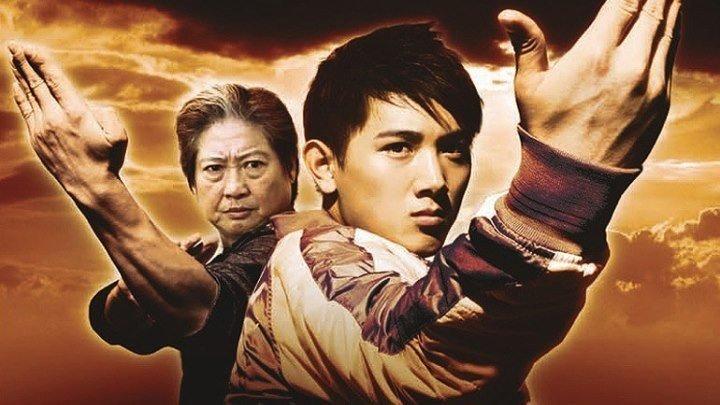 Ушу (2008). боевик, драма, семейный, ...
