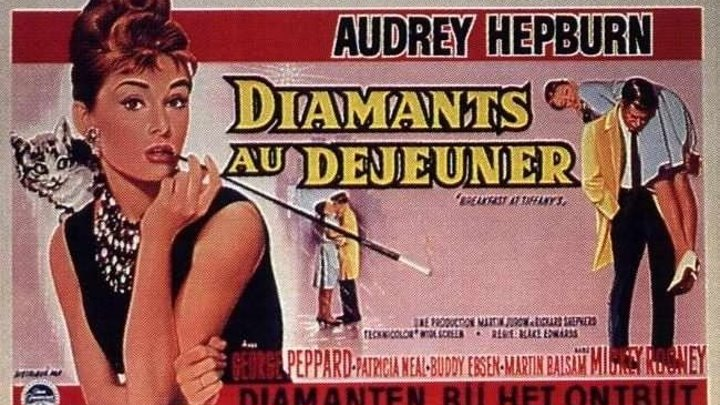 Завтрак у Тиффани (1961) Драма