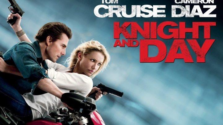 Рыцарь дня (США, 2010) ..... (боевик, комедия, приключения)