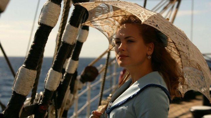 Пассажирка (2008) Страна: Россия