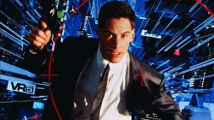 Джонни Мнемоник (1995) фантастика, боевик, триллер