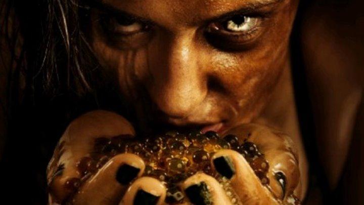 Укус (2015) Канада ужасы