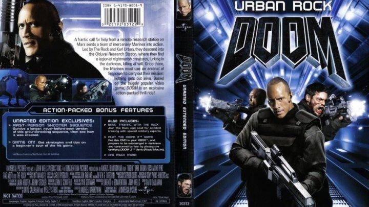 D.o.o.m (2005) Ужасы, Фантастика