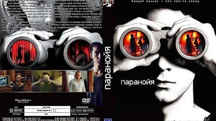 Жанр: триллер, драма, детектив.2007.720p
