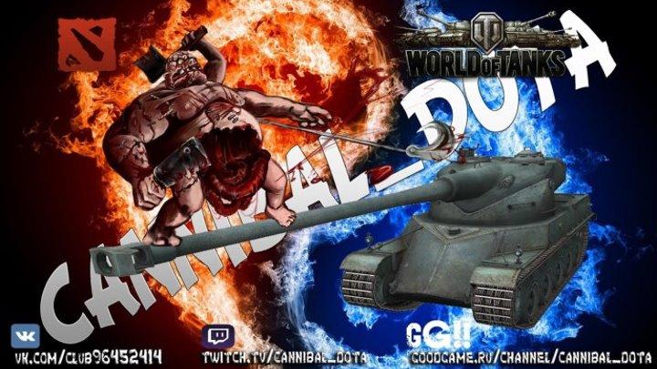 World of Tanks. Он вернулся!