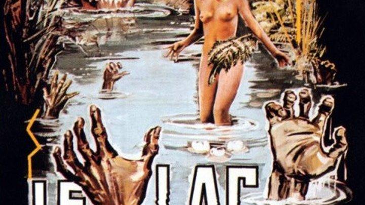 фильм ужасов _ОЗЕРО ЖИВЫХ МЕРТВЕЦОВ (Ужасы) 1981 Жанр: Ужасы. Страна: Франция, Испания.