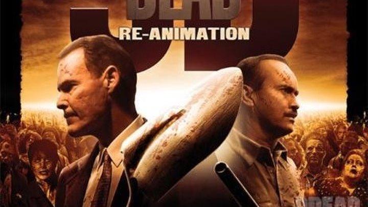Ночь живых мертвецов 3 Night of the Living Dead 3 2012 Жанр: Ужасы, Триллер. Страна: США.