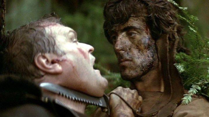 Рэмбо: первая кровь (1982)