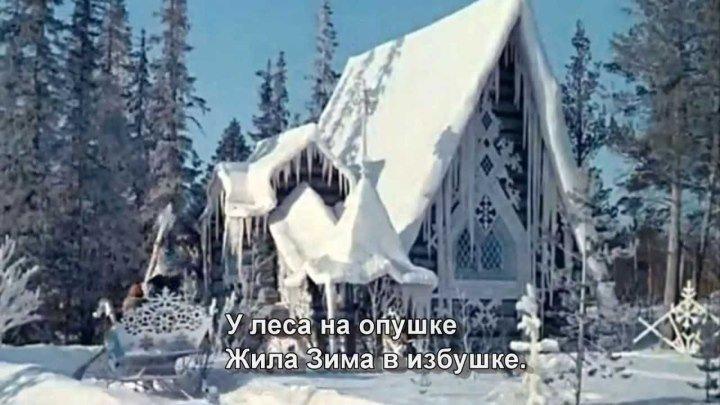 "♫ ❉ Потолок ледяной 🎄 У леса на опушке 🎄 Эдуард Хиль ""ЗИМА"" ❉"