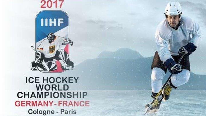 Хоккей. Чемпионат мира 2017. Группа B. 5-й тур. Франция - Беларусь / 12.05.2017