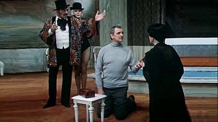 Великая магия. Московский театр им. Вахтангова 1980 год