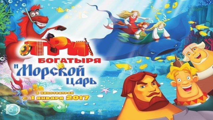 Жанр_ мультфильм, комедия, приключения TS