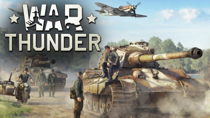 War Thunder - Игра переплюнувшая World of Tanks