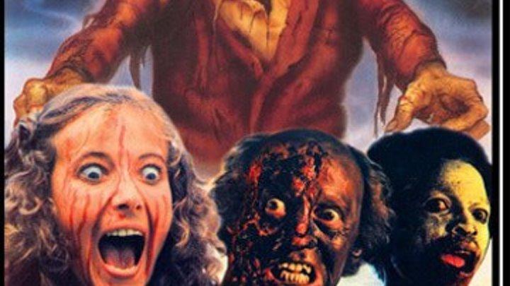 Ад живых мертвецов (1980) Virus Жанр: Ужасы, Фантастика. Страна: Италия, Испания.