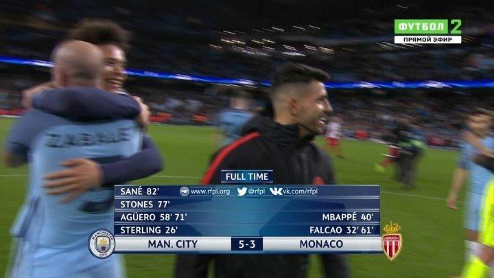 Обзор матча. Лига чемпионов. 1/8 финала. 1-ый матч. Манчестер Сити (Манчестер, Англия) - Монако (Монако, Франция) 5:3