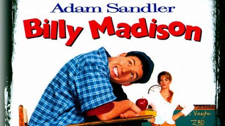 Билли Мэдисон (1995) комедия, семейный BDRip от HQCLUB MVO (СТС) Адам Сэндлер, Дэррен МакГэвин, Бриджит Уилсон, Брэдли Уитфорд, Джош Мостел