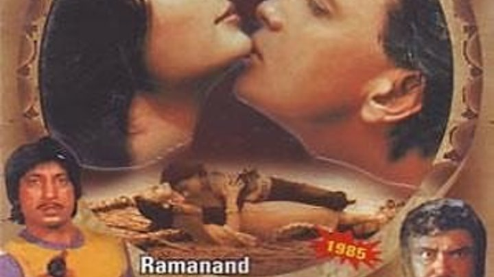 индийский фильм _ Бадаль_Baadal (1985г) Субтитры