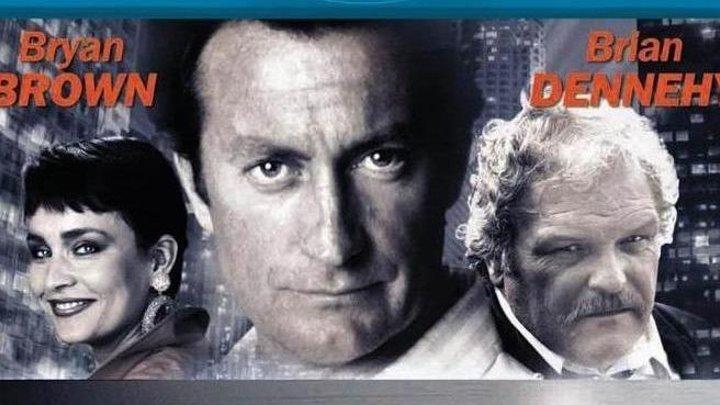 Иллюзия убийства (1986) боевик, триллер HDRip от Scarabey D Брайан Браун, Брайан Деннехи, Дайан Венора, Клифф Де Янг, Мейсон Эдамс
