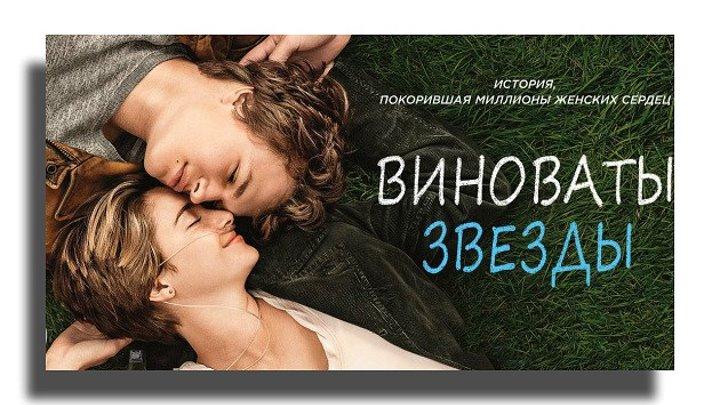 015 (трогательная мелодрама о любви)