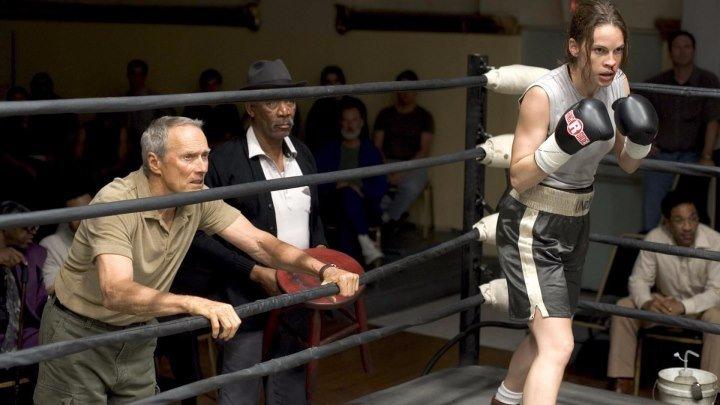 Малышка на миллион / Million Dollar Baby (2004 HD) Драма, Спорт / Реж.: Клинт Иствуд