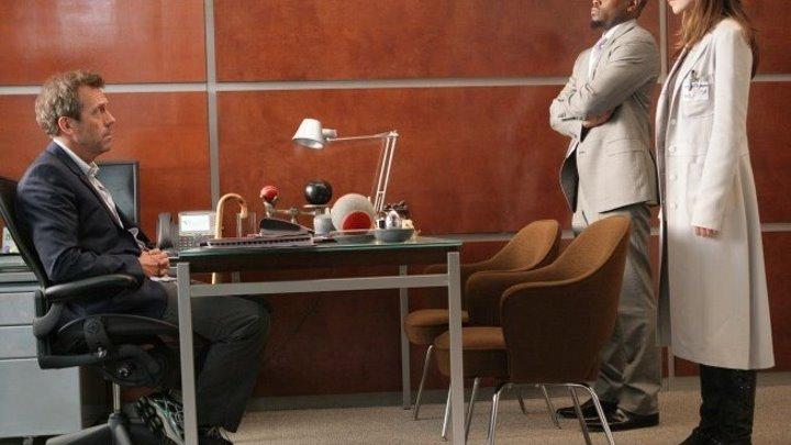 Доктор Хаус / House M.D. [Сезон:05 Серии:13-15 из 24] (2008-2009: комедия, драма)