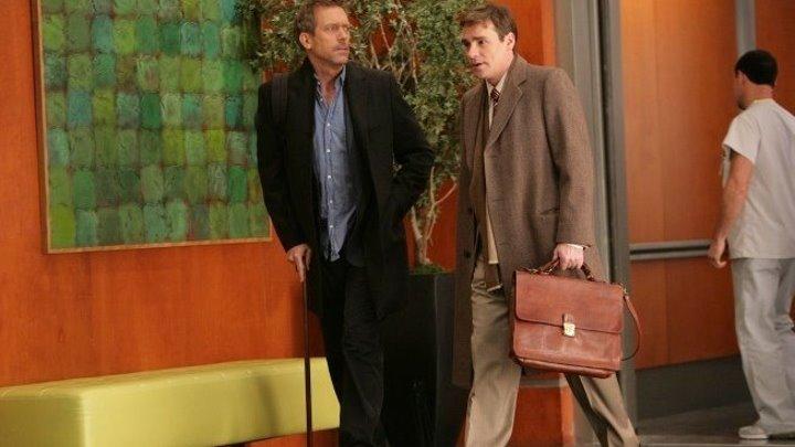 Доктор Хаус / House M.D. [Сезон:05 Серии:16-18 из 24] (2008-2009: комедия, драма)