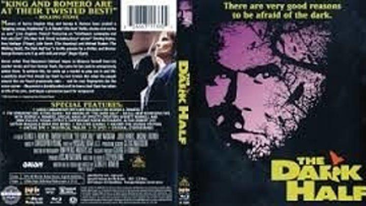 Темная половина (1992 ) Страна: США