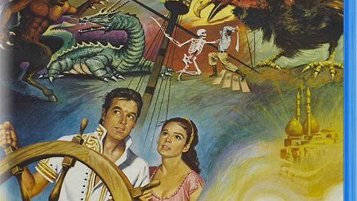 Седьмое путешествие Синдбада.1958