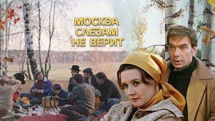 """ Москва Слезам Не Верит "" (1980)"