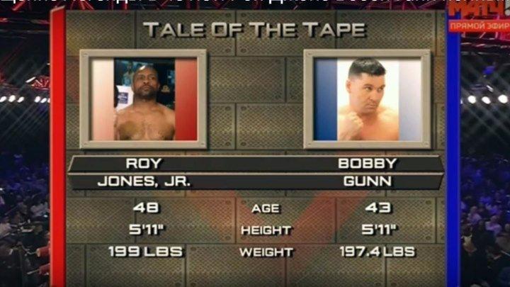 Возвращение Легенды в 48 лет! Рой Джонс-Бобби Ганн полный бой.Roy Jones Jr vs Bo