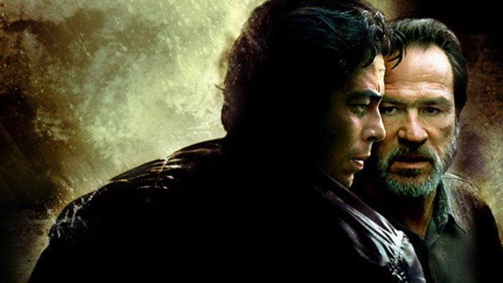 фильм Загнанный HD(боевик)2003