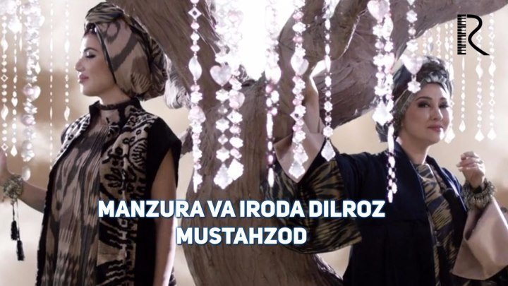 Manzura va Iroda Dilroz - Mustahzod   Манзура ва Ирода - Мустахзод