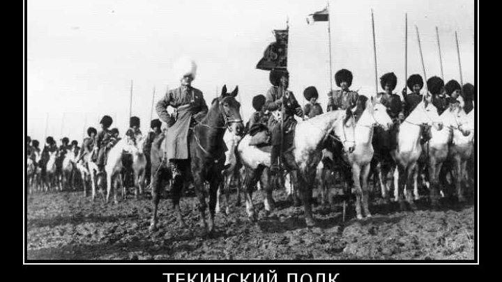 Страница истории воинской славы России