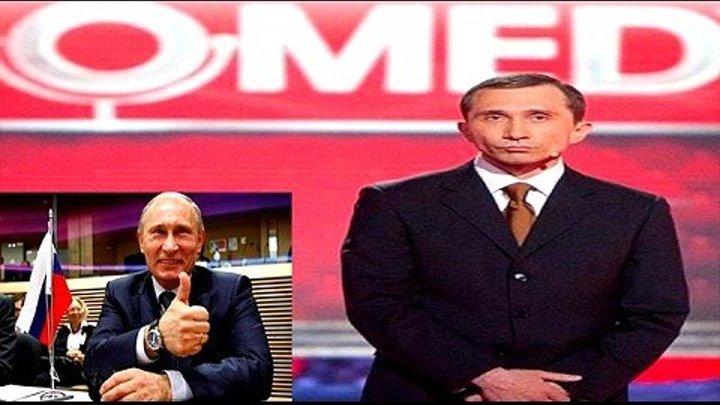 Двойник Путина порвал зал, до слез! Не пропустите!