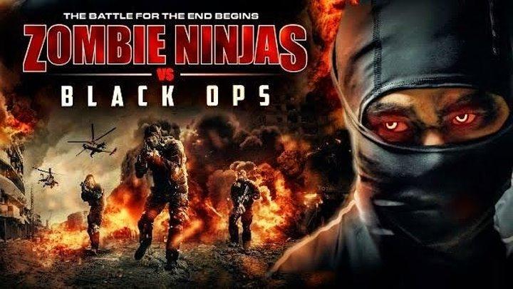 Зомби-ниндзя против спецназа (Австралия 2015) Боевик ,Зомби