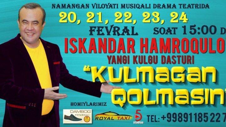 Iskandar Hamroqulov - Kulmagan qolmasin nomli konsert dasturi (tez kunda) 2017