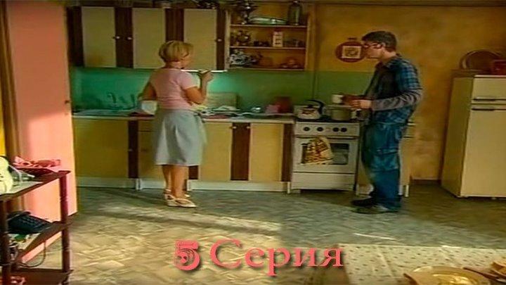 Люди шпака 5 серия в HD русский (Юбилей)