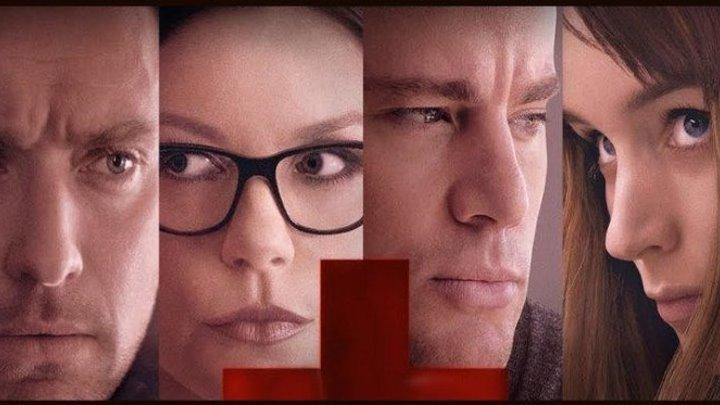 Побочный эффект (2013)Триллер, Драма, Криминал. Страна: США.