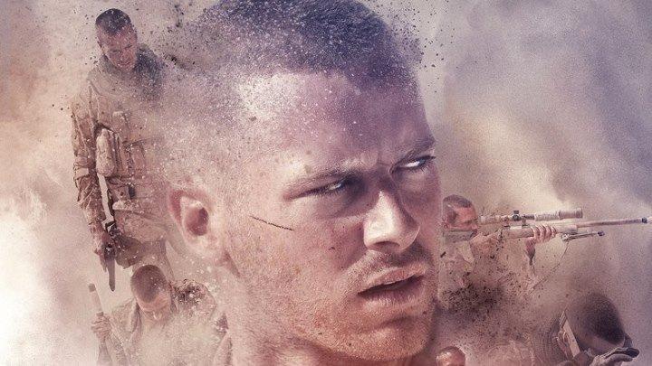 Мина (2016).HD(триллер, военный)