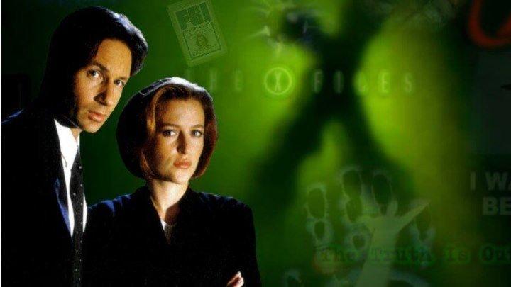 Секретные материалы. 5 сезон, 8-ая серия. (1997)