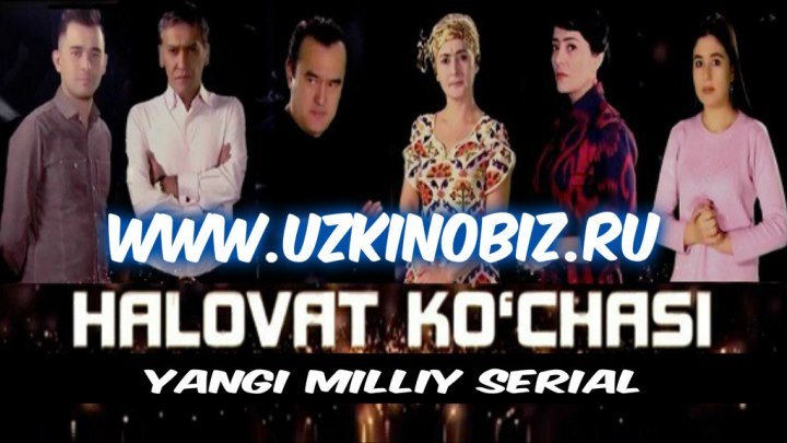 "Milliy o'zbek seriali ""Halovat kochasi"" 12-qism (WWW.UZKINOBIZ.RU)"