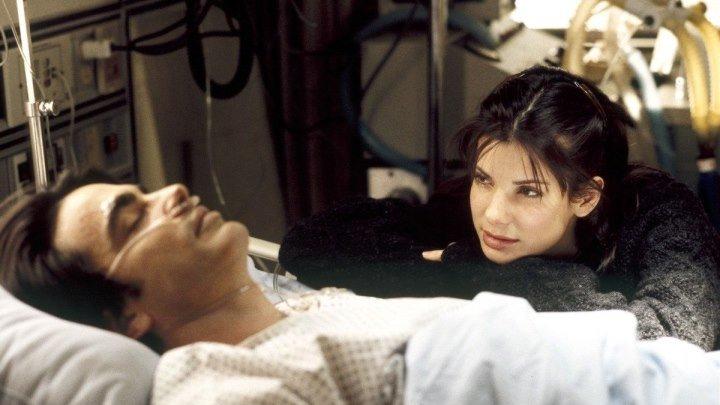 Пока ты спал. 1995 Мелодрама комедия.