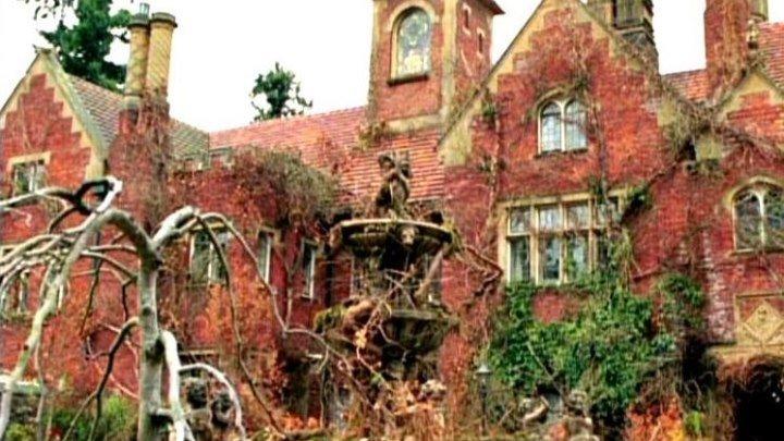 Особняк Красная роза 2002 Стивен Кинг