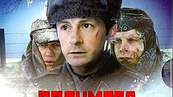 х/ф ПОЛУМГЛА (2005 г.)