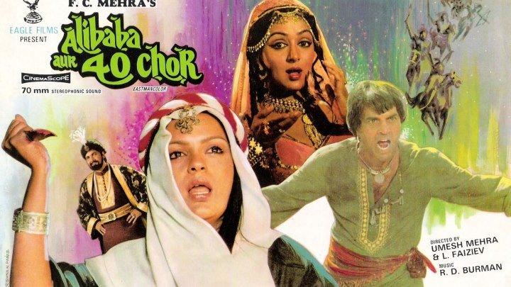 Приключения Али-Бабы и сорока разбойников (СССР, Индия 1979 HD) Приключения