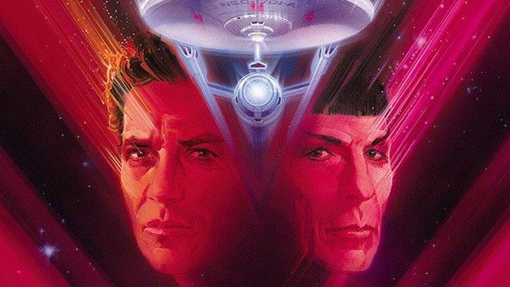Звездный путь 5: Последний рубеж (научно-фантастическая сага) | США, 1989